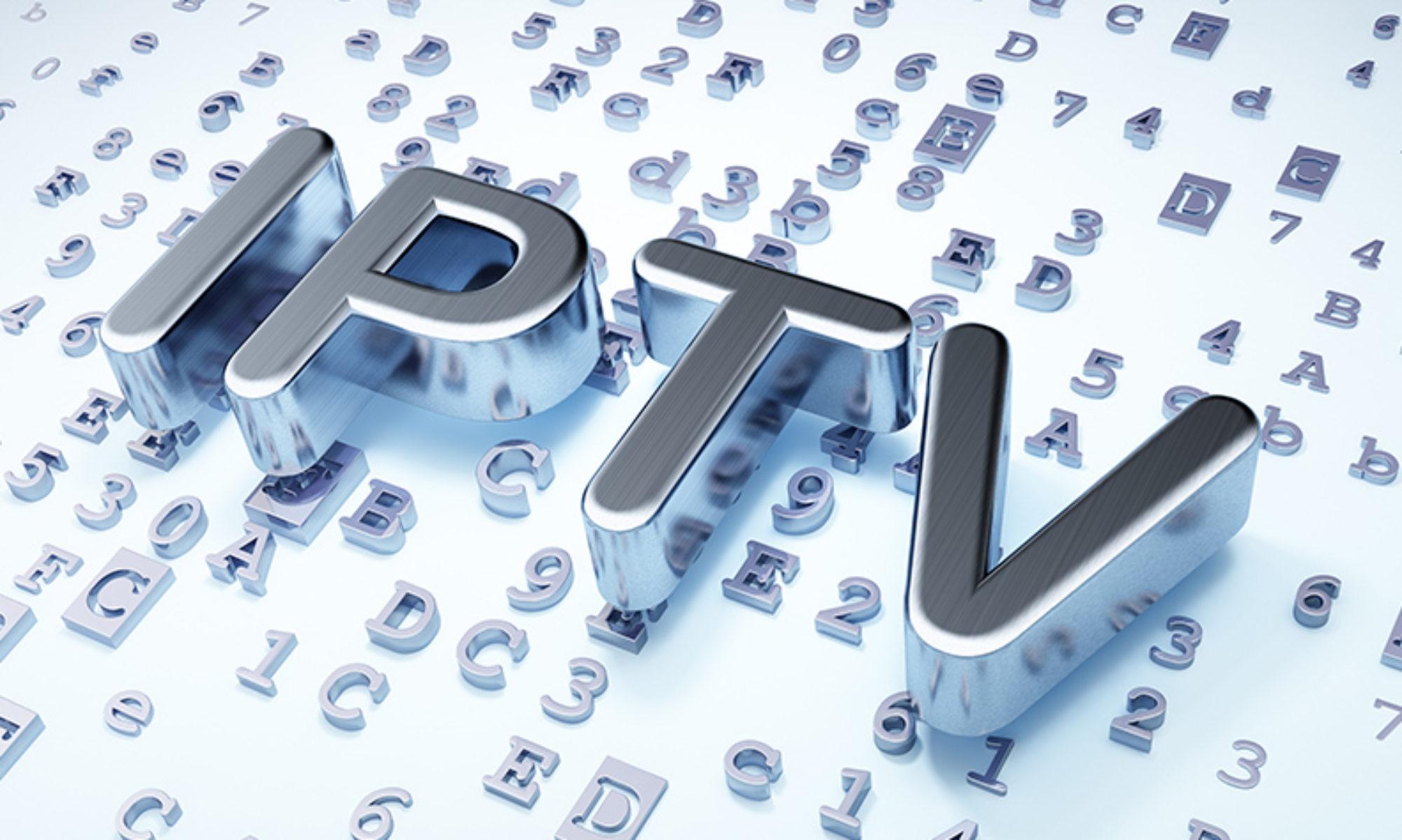 advancement IPTV